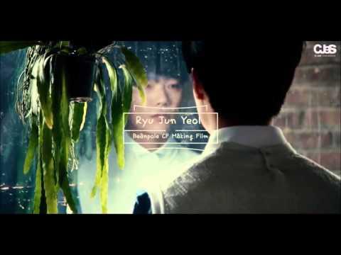 [BTS] Ryu Jun Yeol Beanpole