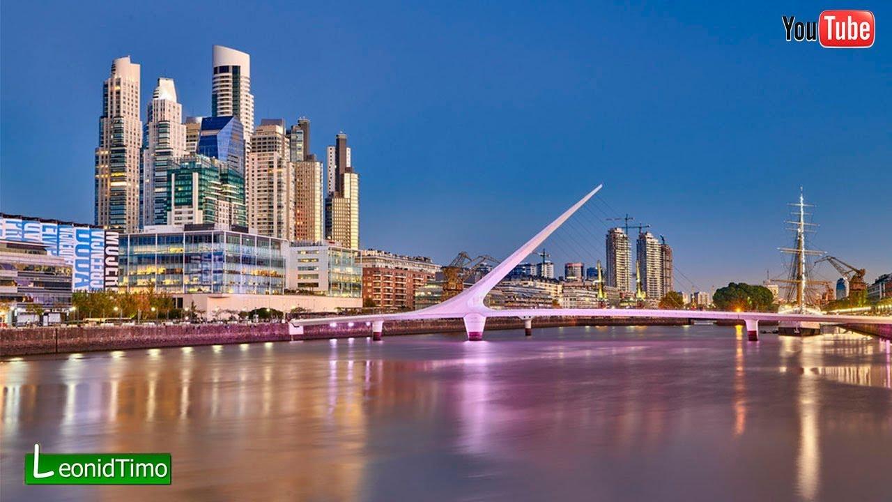 Буэнос Айрес - «Париж Южной Америки». Аргентина.