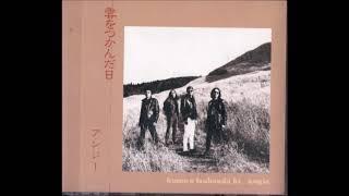 CD (1992/5/21) ディスク枚数: 2 レーベル: トライエム 収録時間: 115 分.