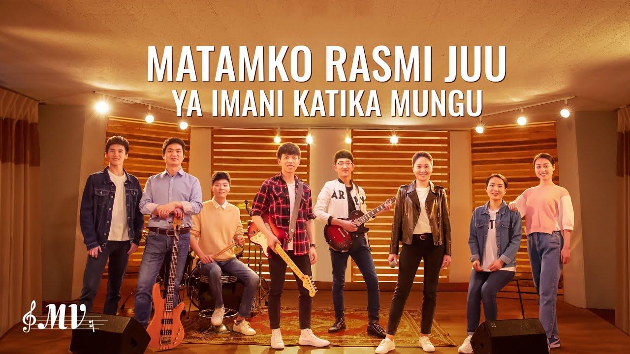 """Swahili Worship Song 2020   """"Matamko Rasmi Juu ya Imani Katika Mungu"""" Wimbo wa Kuabudu"""