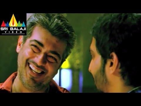 Gambler Telugu Movie Part 8/13   Ajith, Arjun, Trisha   Sri Balaji Video