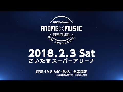 NBCUniversal ANIME×MUSIC FESTIVAL~25th ANNIVERSARY~