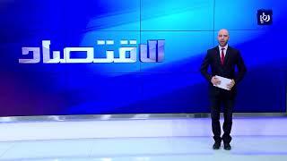 بدء محادثات رسمية لإعادة فتح الحدود الأردنية السورية - (13-9-2018)