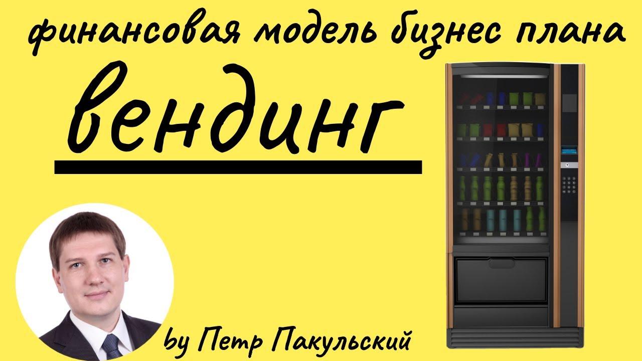 Как играть на телефоне на 100 рублей // Проверка казино вулкан 2020