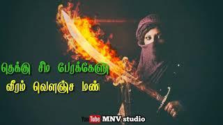 WhatsApp Status ||. Singam puliya kanda Song. WhatsApp Status Tamil / MNV studio