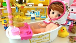 Baby Doll bath tub shower and baby diaper change play toys