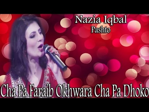 Nazia Iqbal - Cha Pa Faraib Okhwara Cha Pa Dhoko
