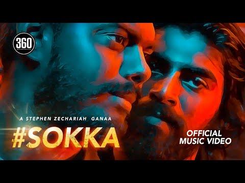 Sokka Official Music Video   Stephen Zechariah   Iravaakadhal   Karnan Gcrak   Vicran   Krithigah