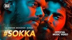 Sokka Official Music Video | Stephen Zechariah | Iravaakadhal | Karnan Gcrak | Vicran | Krithigah