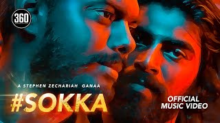 Sokka Official Music Video | Stephen Zechariah | Iravaakadhal | Karnan Gcrak | Vicran | Krithigah