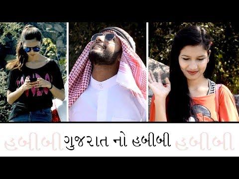 ગુજરાત ના હબીબી થી બચી ને રેવું Video By Akki&Ankit (Ankit Kansagara)(Akshay Hemnani)