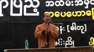 Nyi Min Nyo (Literature Talk) Perth 2015
