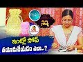 Rakhi Gifts for Kids | Hello Kitty Soap Making | Navya | Vanitha TV