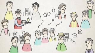 東京ホームタウンプロジェクトとは