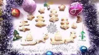 Новогоднее настроение   имбирные пряники!