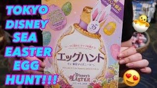 EASTER EGG HUNT AT TOKYO DISNEY SEA(SPOILER ALERT)!!!