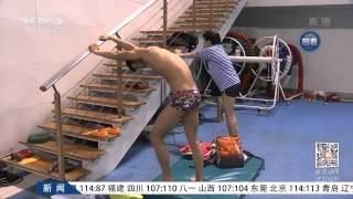 20141120 宁泽涛 Ning Zetao Ready For Doha World Championships in Beijing