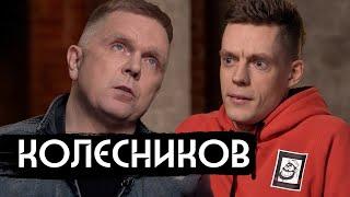 Видео Андрей Колесников — летописец Путина / вДудь