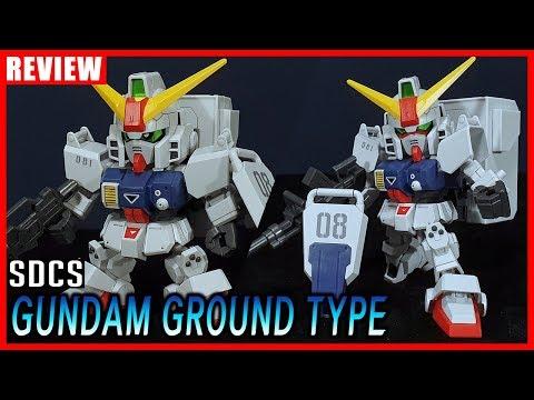 [REVIEW] SD건담 CS 육전형 건담 / SD Gundam CS Gundam Ground Type