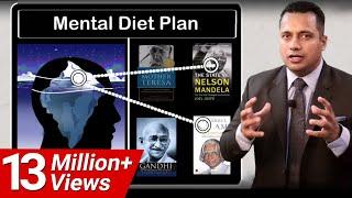 Pero Lew, ¿por qué es este movimiento de vídeo | de Mayor inspiración de Vídeo | el Dr. Vivek Bindra