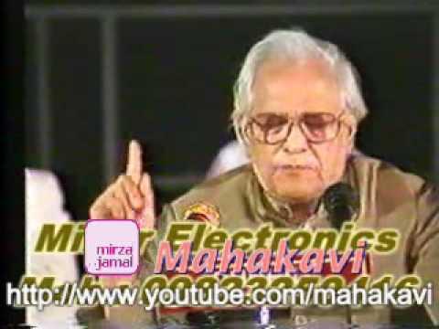 Majrooh Sultanpuri - Humko Junoon Kya Sikhlate Ho