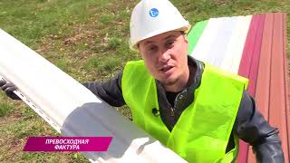 видео Температурные перепады для стеновых материалов