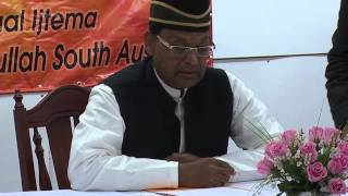 11th Annual Ijtemah Majlis Ansarullah South Australia- Bangla News