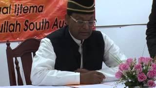 11th Annual Ijtemah Majlis Ansarullah South Australia- Bangla News