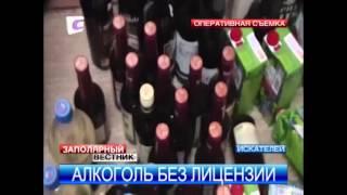 Незаконный алкоголь изъят в баре п. Искателей