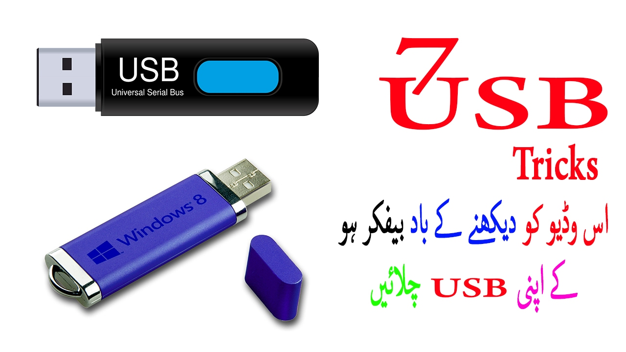 How to use a flash drive 67