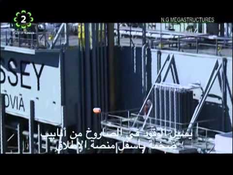 Satellite Documentary FTA FEED 97W Ku Band Linear