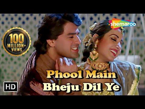 Salma Pe Dil Aaga Ya- Phool Main Bheju Dil Ye - Kumar Shanu - Lata Mangeshkar