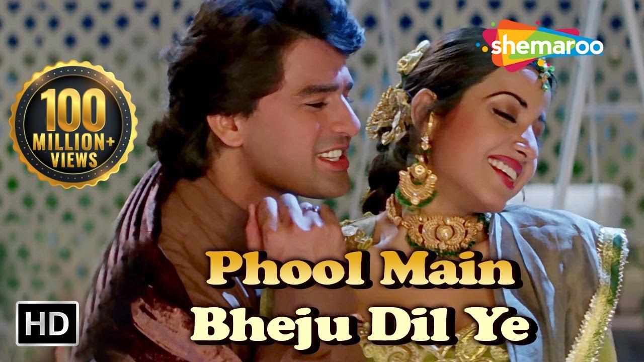 Salma Pe Dil Aaga Ya Phool Main Bheju Dil Ye Kumar Shanu Lata Mangeshkar Youtube