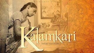 Kalamkari | The Art that Speaks | Chai Bisket Stories