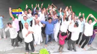 Aai Mata New Song | Tap Tap Chale Baliya | Gajendra Ajmera | Bhakti Geet | Rajasthani Bhajan 2015