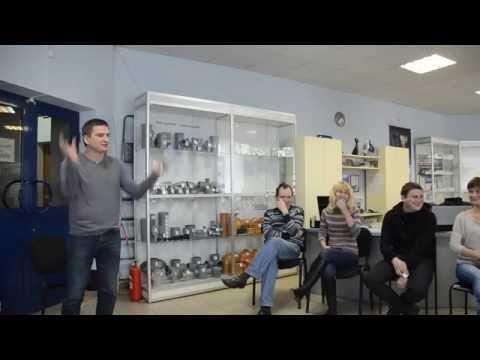 Курсы для менеджеров по продажам тренинги в Москве