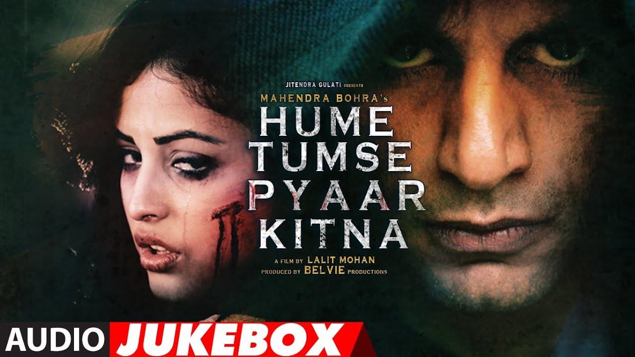 Full Album : HUME TUMSE PYAAR KITNA | Karanvir Bohra | Priya Banerjee | Watch Online & Download Free