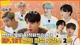 [ENG SUB] Run BTS! 2021 - EP.151 (Full Episode)
