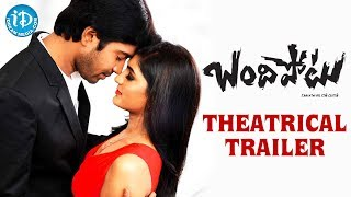 Bandipotu Movie Theatrical Trailer | Allari Naresh | Sampoornesh Babu | Sapthagiri | Eesha