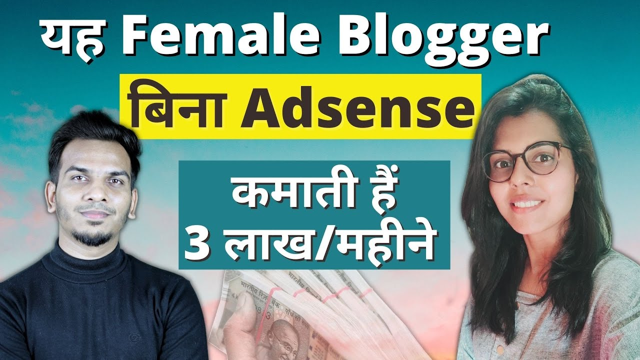 How a Female Blogger Making $5000 Per Month Without Google Adsense | @Satish K Videos