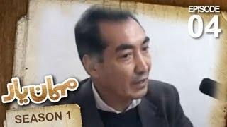 Mehman-e-Yar SE-1 - EP-4 with Dr. Ramazan Bashardost