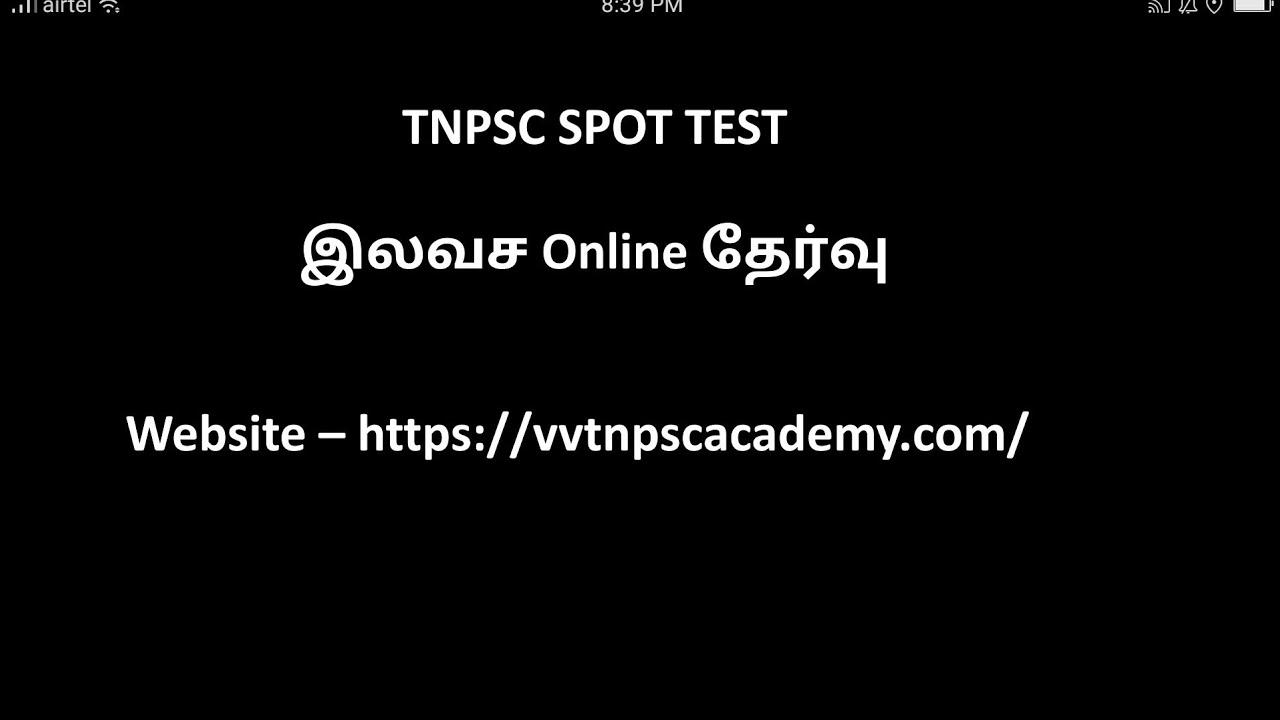 இலவச Online தேர்வு    Tnpsc Last 4 year Orginal Questions  
