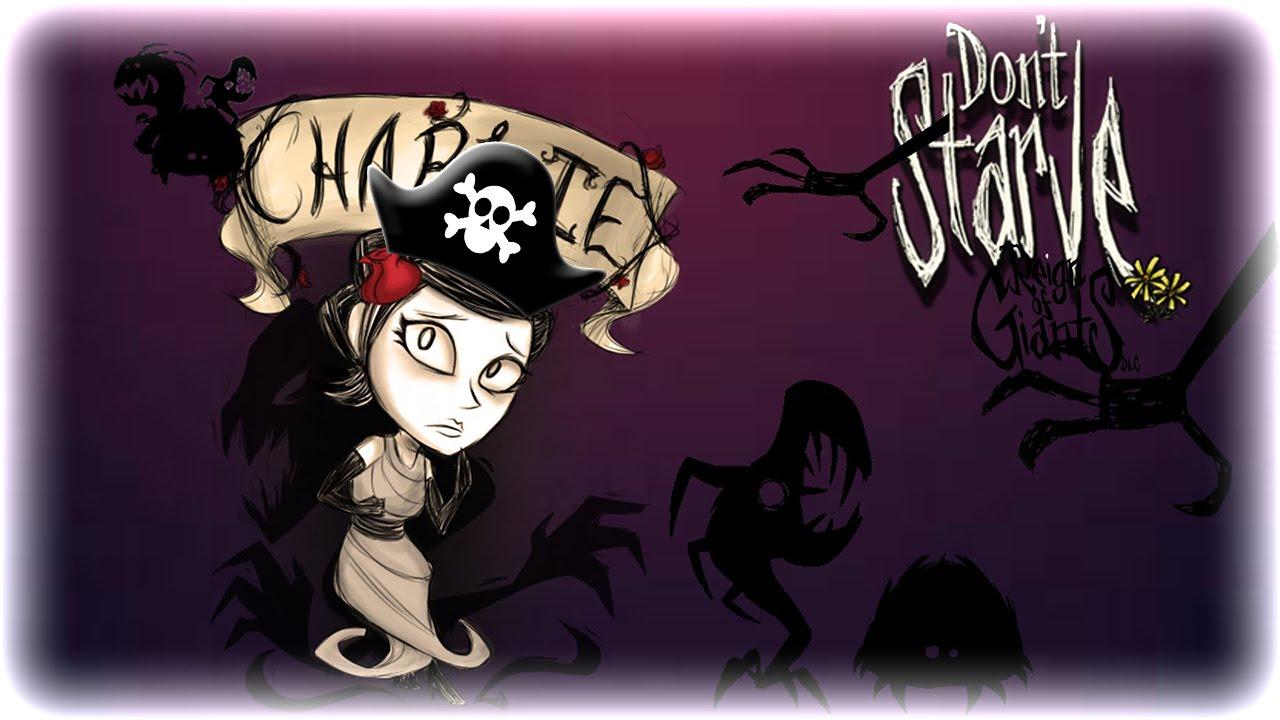 скачать моды на don t starve на пиратку