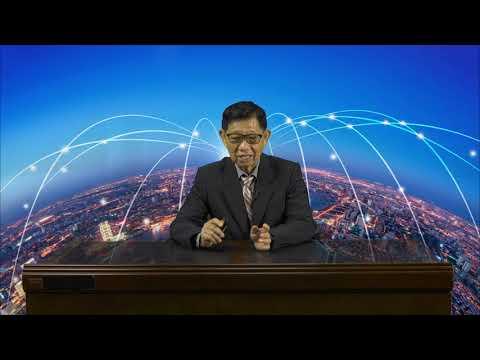 MPA504  สัมมนาการจัดการเทคโนโลยีสารสนเทศในภาครัฐ หน่วยที่ 5 Ep 3