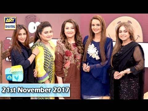 Good Morning Pakistan - 21st November 2017 - ARY Digital Show