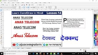Learn CorelDraw in hindi tutorial 14 how to use text tool in coreldraw part 1