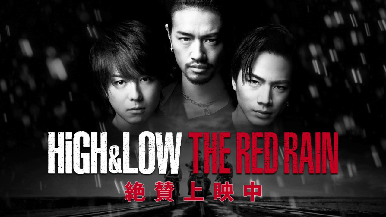 High And Low The Red Rain