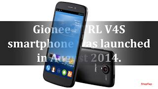 FEATURES OF GIONEE CTRL V4S MOBILE