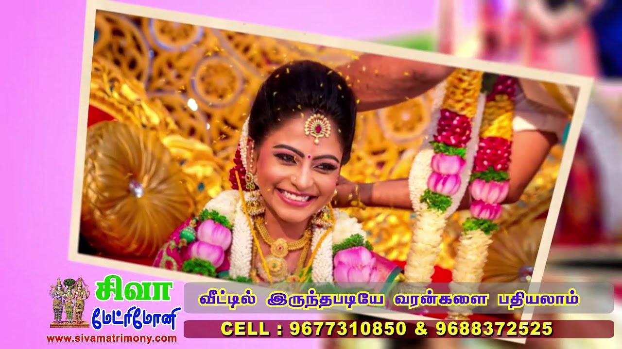 Siva Matrimony-No 1 Matrimony Service