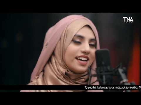 13 RAJAB MAnqabat  ALI MOLA   YASHFEEN AJMAL SHAIKH   New Qasida 2020 Syed Sher Ali Kazmi Official